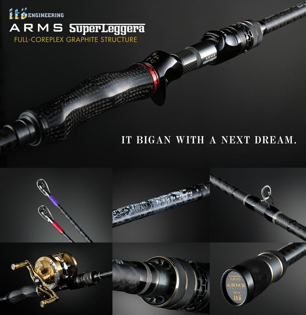 Angler Gear Megabass Pushes the Rod Design Envelope Yet ...